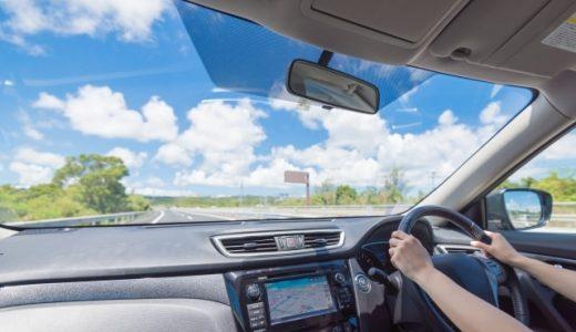 新車の慣らし運転のコツを紹介。そもそも慣らし運転って何?