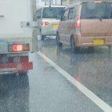 初心者でも雨の日の運転を安全にする方法