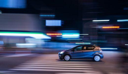 夜間運転で注意するポイント・危険予測を解説