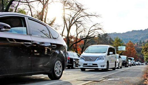 車間距離とは?前の車との距離が近いと、どうなるのか?
