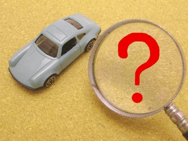 十分な車間距離であることを確認するには、どのようにすればいい?