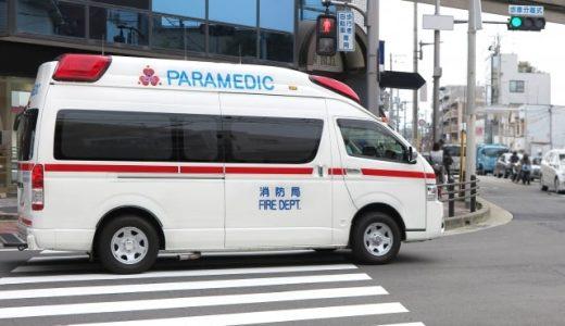 緊急車両とは?緊急走行中の車両に遭遇した時の対処法