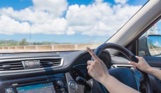 絶対同乗したくない…運転が下手な人の特徴